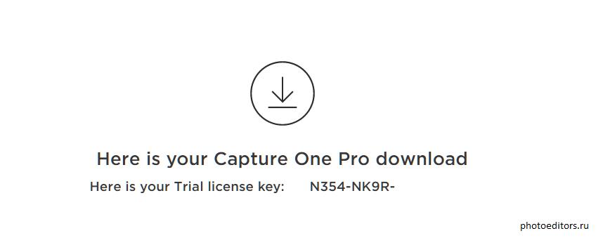 Бесплатный ключ для capture one pro
