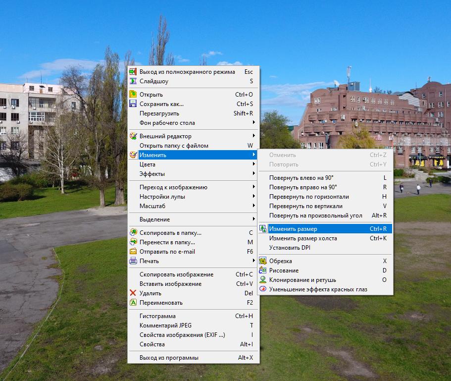 Изменение размера фото в FastStone Image Viewer