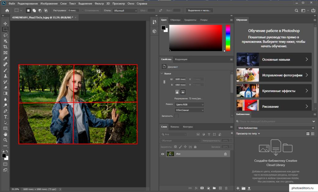 как печатать большие изобрашения в Фотошопе