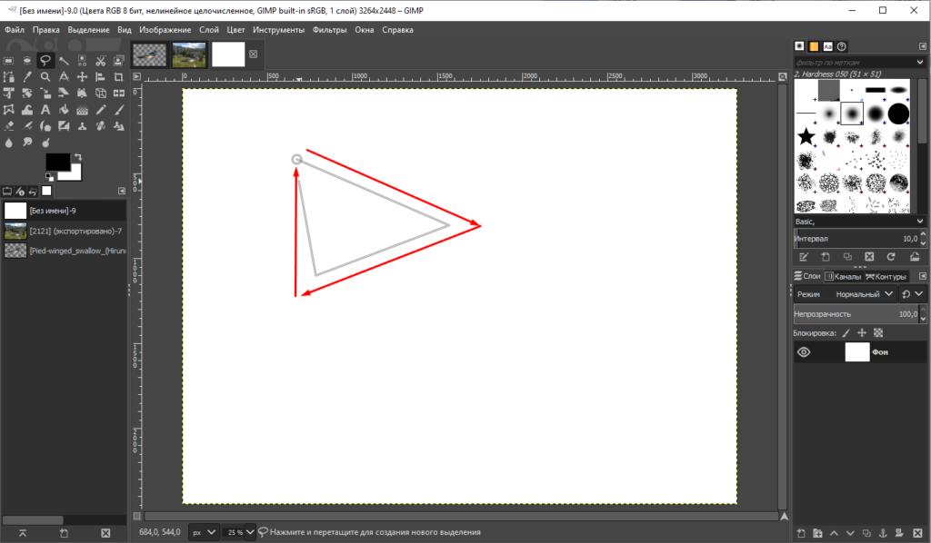 как рисовать квадрат