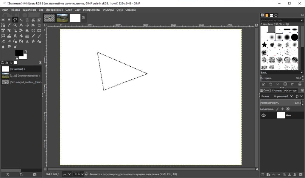 как в гимп рисовать геометрические фигуры
