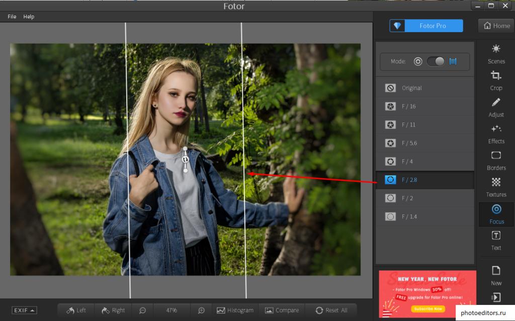 Как заменить фон fotor