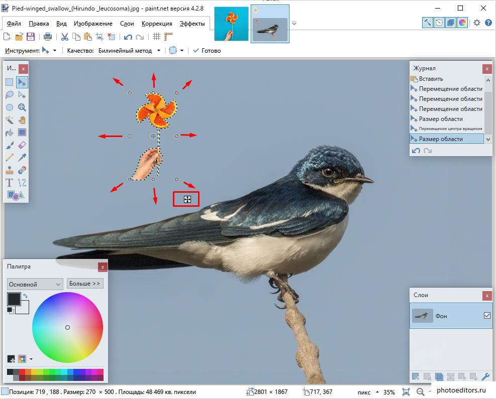 Вставляем в Paint.NET фото в фото