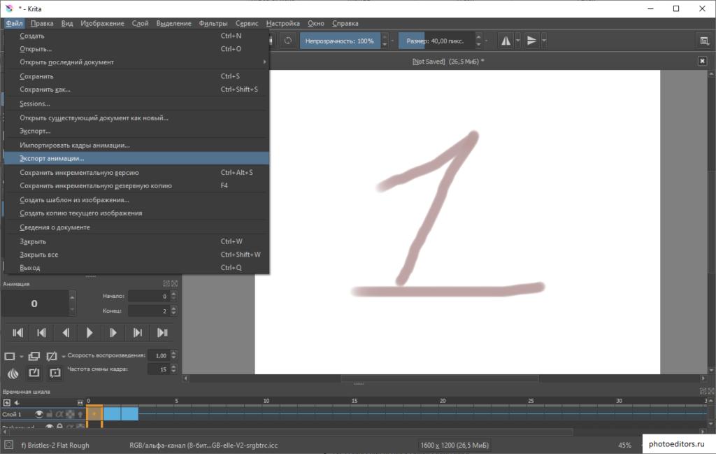 Создаем анимацию в Krita