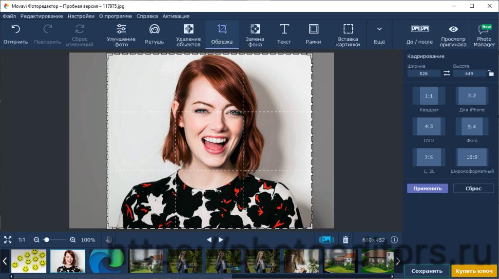 как подрезать фото в мовави